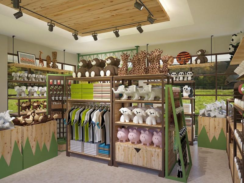 Zoo Taiping Souvenir Shop, Malaysia
